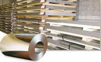 Mild Steel, Galvanised, Zintec, Stainless Steel